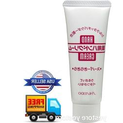 Shiseido FT | Hand Cream | Super SARASARA 40g