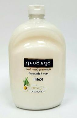 NEW Spa Soap Aloe & Chamomile Moisturizing Cream Hand Soap R