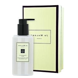 Jo Malone Pomegranate Noir Body & Hand Lotion 250ml with box